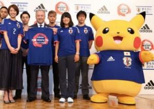pikachu-mascotte-japon